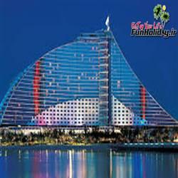 هتل های خارجی