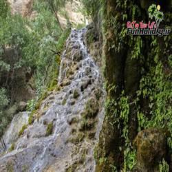 آبشار گرمه