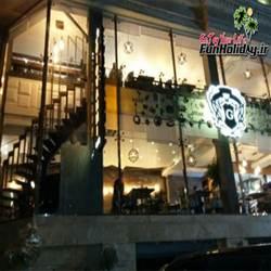 کافه رستوران ژوانی