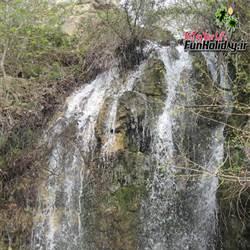 آبشار سَروَزَن
