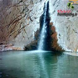 آبشار توف نمکی