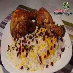 رستوران سپهرزاده