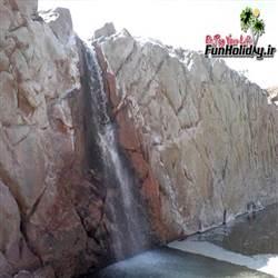 آبشار نمک