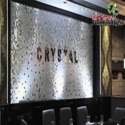رستوران کریستال(فرمانیه)