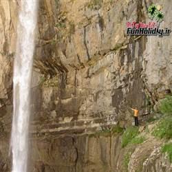 آبشار خفر