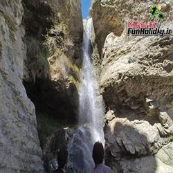 آبشار کوهک