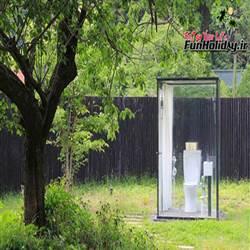 آرامش بخش ترین توالت عمومی در جهان