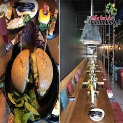 رستوران د ل پ