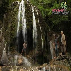 آبشار اسپه او
