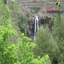 آبشار افجه
