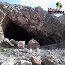 غار سالمستان
