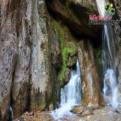 آبشار دراسله