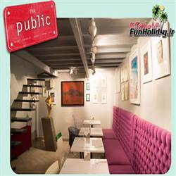 رستوران پابلیک