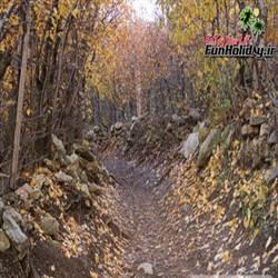 آبشار آهار