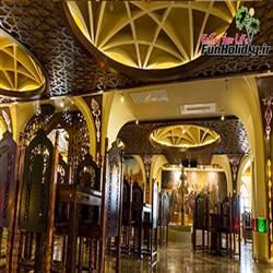 رستوران شهرزاد (چیتگر)