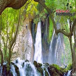 آبشار دشه