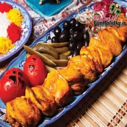 رستوران فرد محمدی