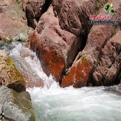 آبشار سپهسالار