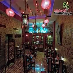 رستوران اژدهای چینی