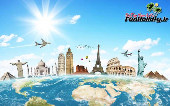 ۵ مهر، روز جهانی جهانگردی و گردشگری