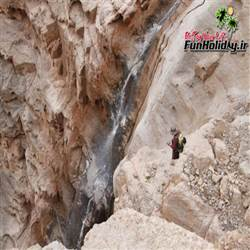 آبشار لیس او فراشاه