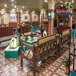 رستوران سنتی بیستون