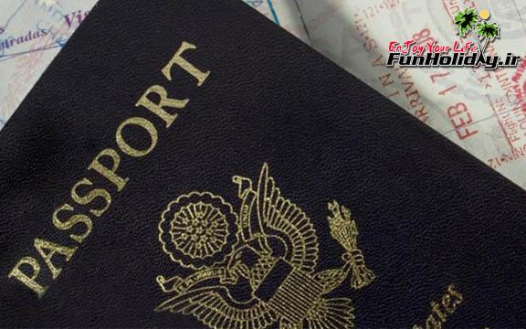 توقف درج مهر ویزای ایران در گذرنامه گردشگران اروپایی