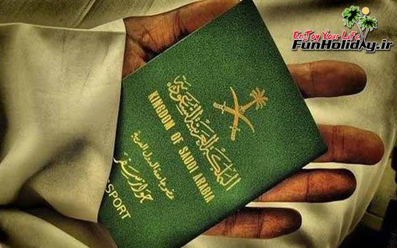 ادارۀ گذرنامۀ عربستان سفر شهروندانش به ایران را ممنوع اعلام کرد