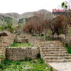 پارک امیریه سنندج