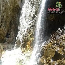 آبشار دره گرم
