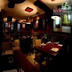 رستوران چیل