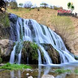 آبشارهای گریت
