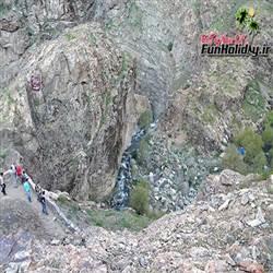 آبشار کبوترخوان