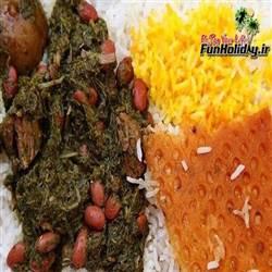 مطبخ عمو حیدر