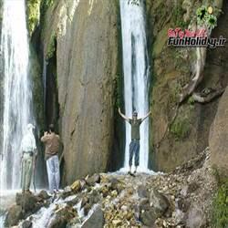 آبشار وارگ