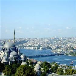 تور ترکیبی ترکیه