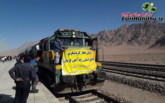 راه اندازی نخستین قطار گردشگری داخل استانی کرمان