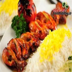 رستوران مسعود