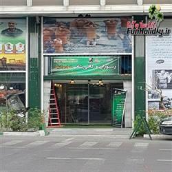 رستوران ادواردو آنیلی