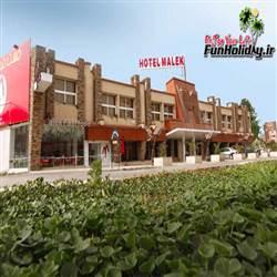 هتل ملک چالوس