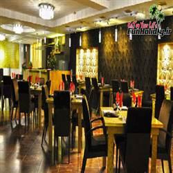رستوران امپراتور