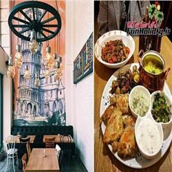 رستوران تانیا
