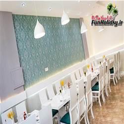 رستوران الماس (میرداماد)