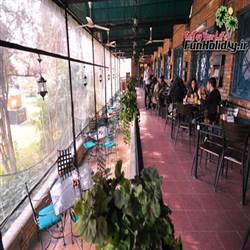 رستوران خانه هنرمندان