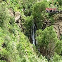 آبشار شیلماو