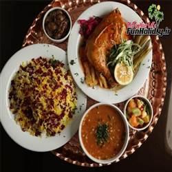 رستوران اسلو فود پایتخت